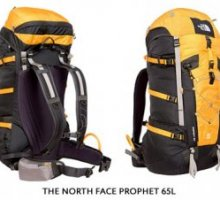 Рюкзак The North Face Prophet 65L